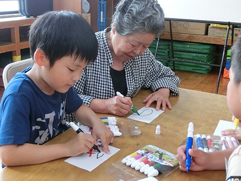 富岡高齢者大学とのふれあい会